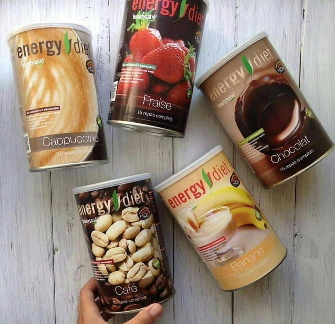 Диет Энерджи Новинки. Energy Diet от NL International - диетическое питание или лохотрон?