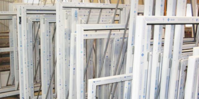 Готовое пластиковое окно трехстворчатое 2000x1400 в Москве 89253899134 купить 1