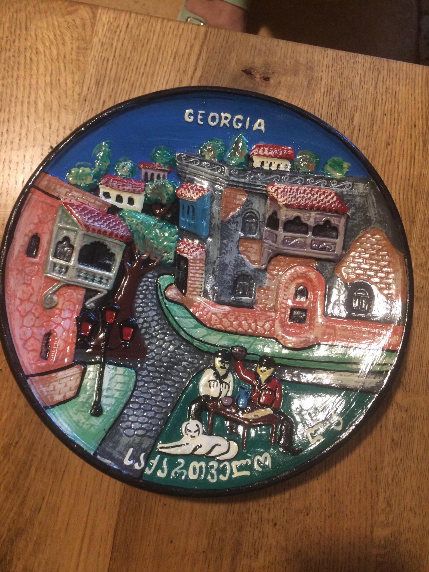 Сувенирная Тарелка из Грузии в Москве 89032171123 купить 1