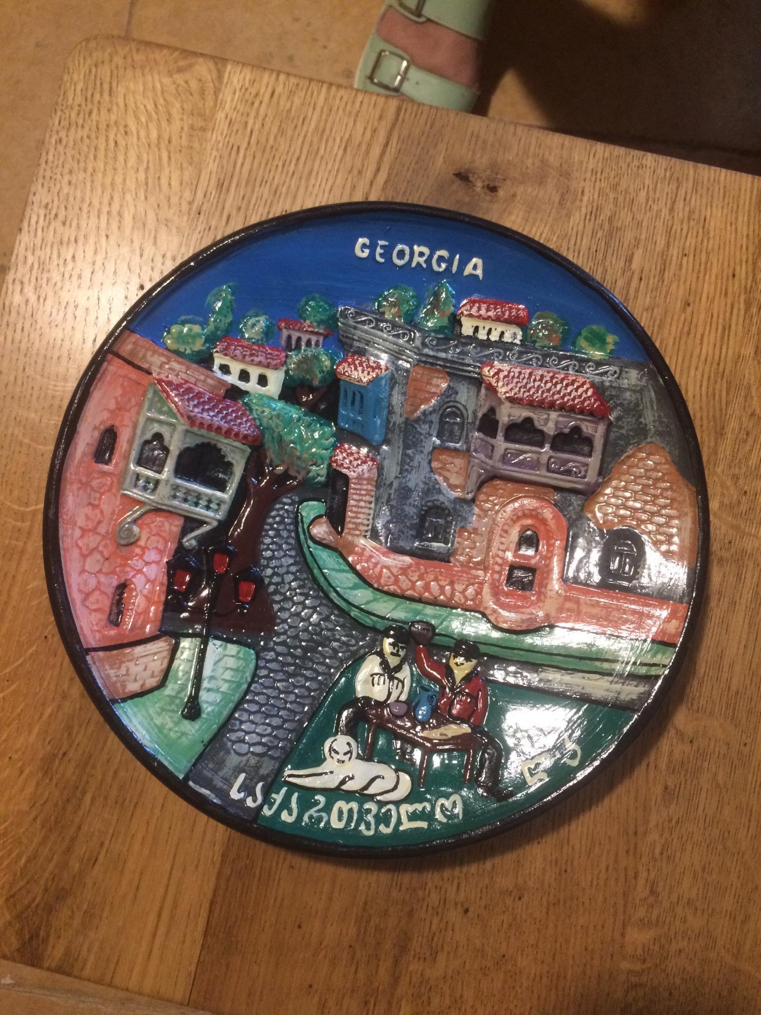 Сувенирная Тарелка из Грузии в Москве 89032171123 купить 3