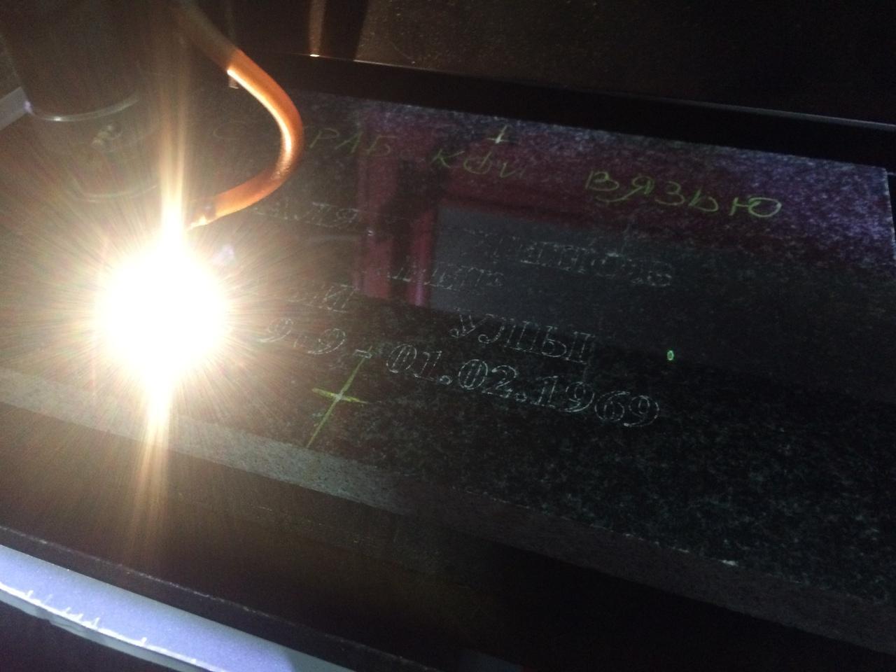 Лазерная и фрезерная резка-гравировка в Королеве 89261333268 купить 4