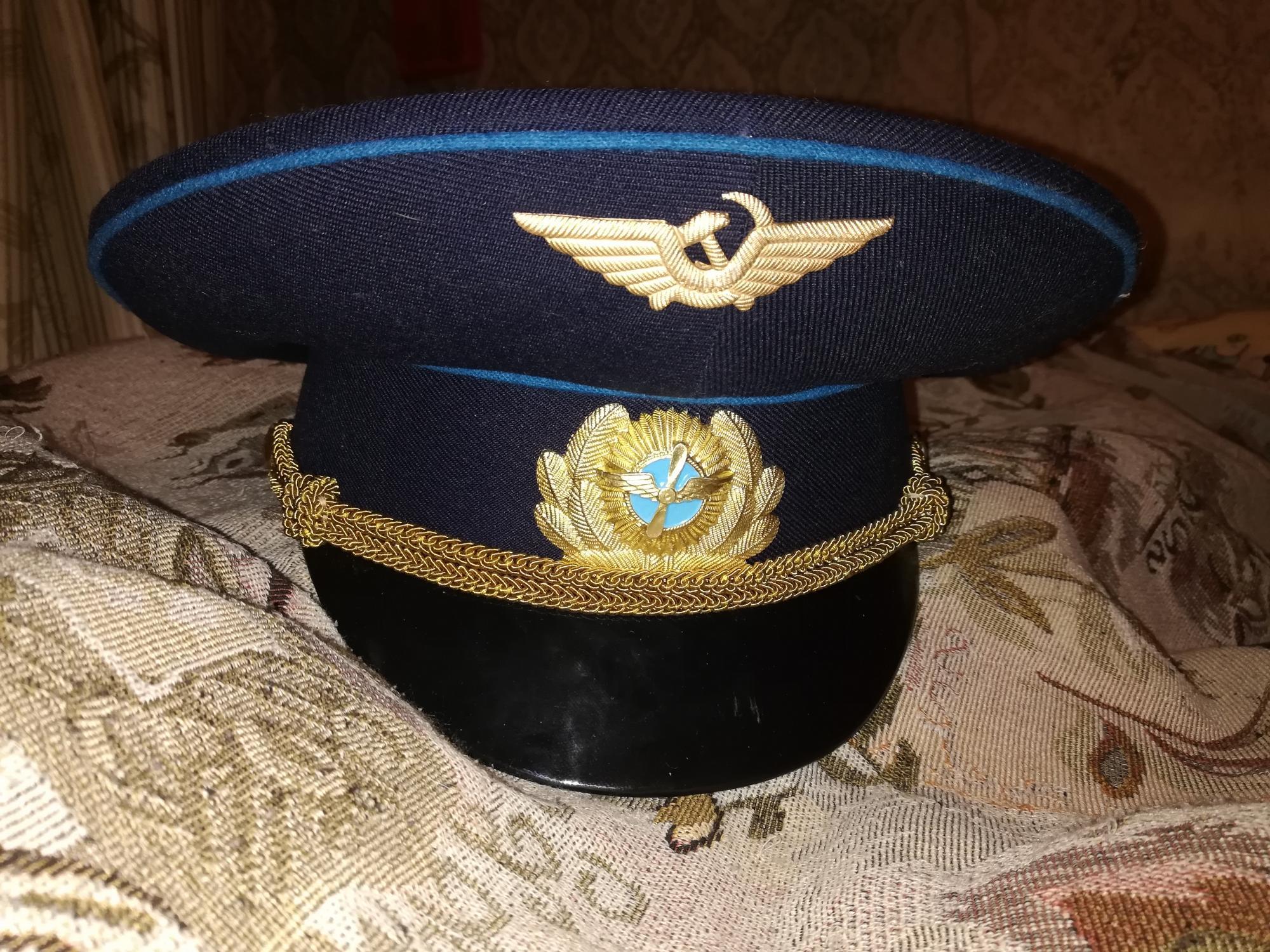 Форменный костюм + фуражка в Москве 89255199931 купить 1