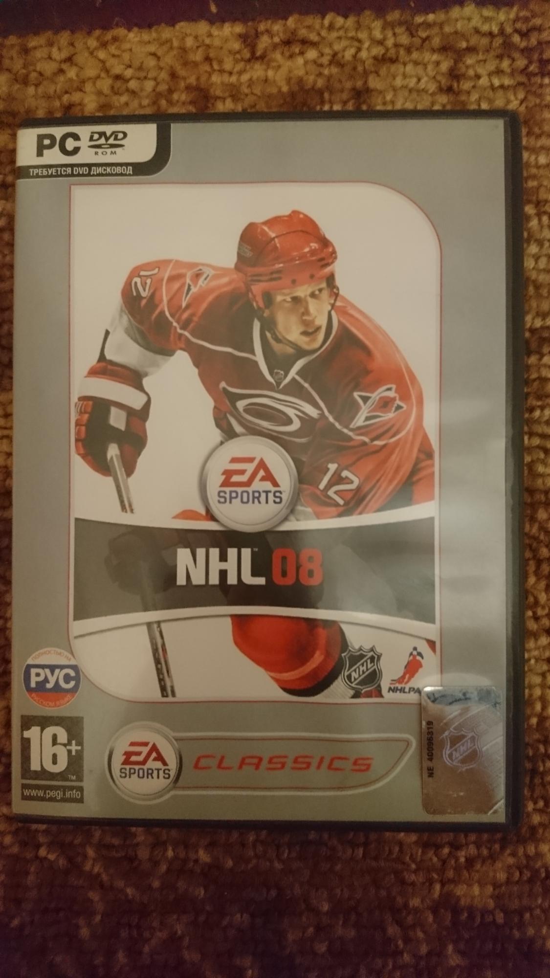 NHL 08 в Одинцово 89161817099 купить 1