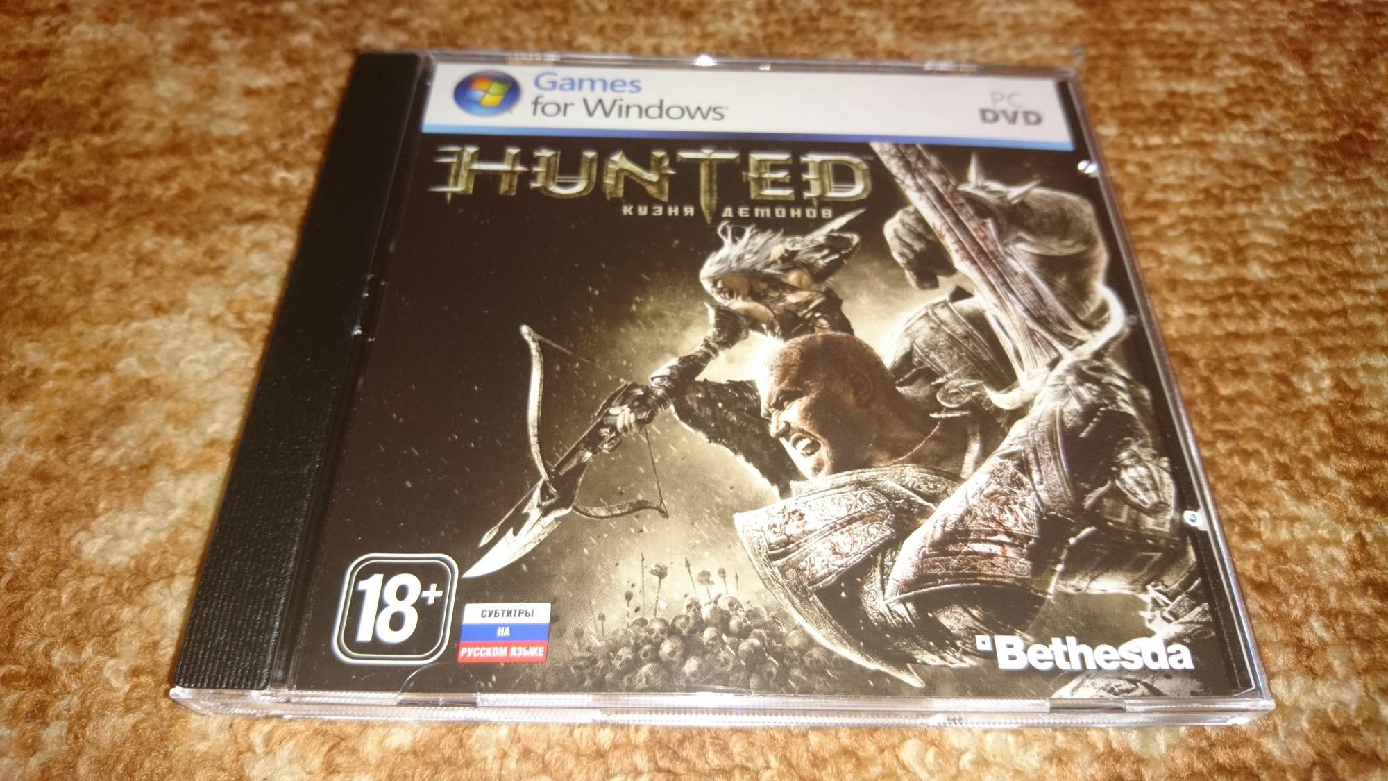 HUNTED: Кузня Демонов в Одинцово 89161817099 купить 1
