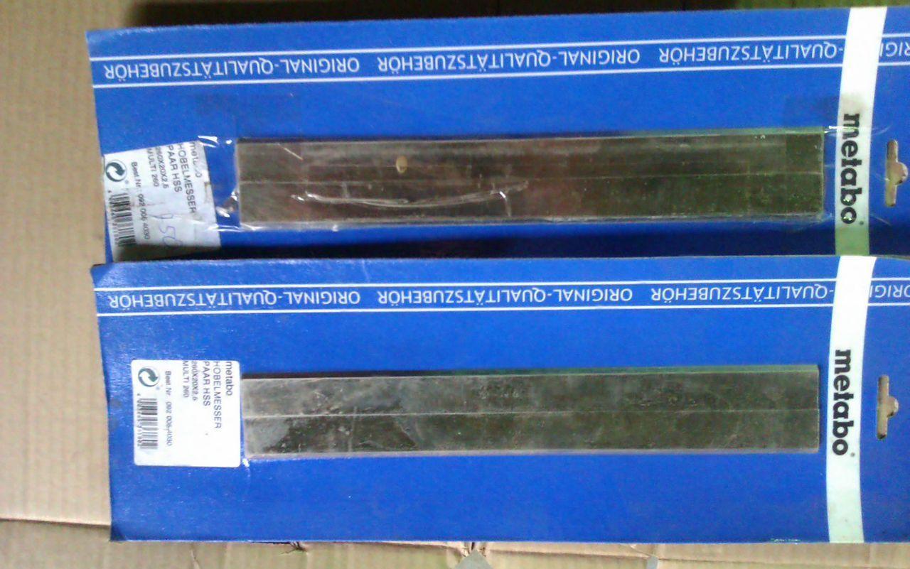 Ножи Metabo multi 260 0920054030 в Москве 89164150606 купить 1