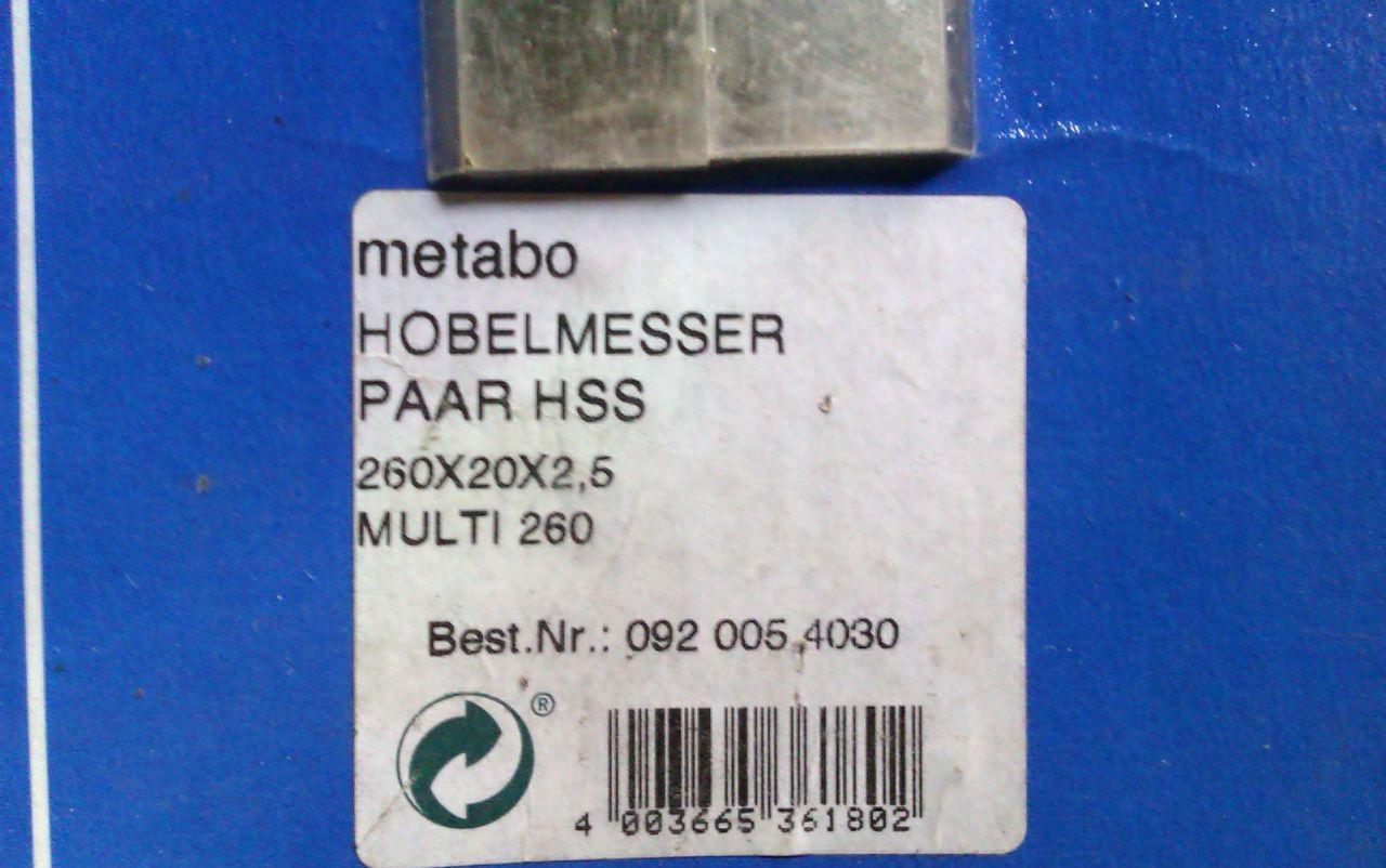 Ножи Metabo multi 260 0920054030 в Москве 89164150606 купить 2
