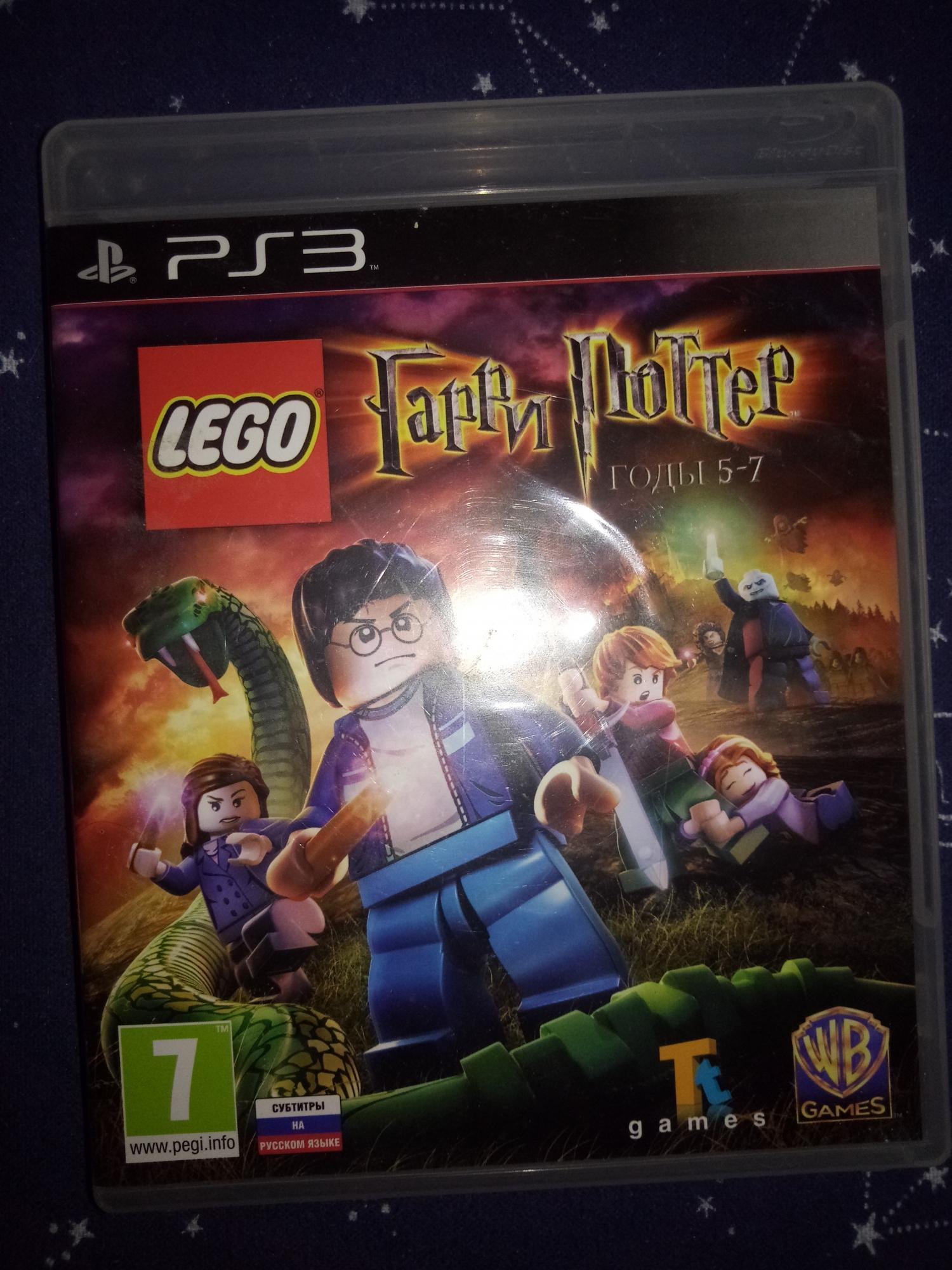 Ps3 Lego Гарри Поттер годы 5-7 в Москве 89778853260 купить 1