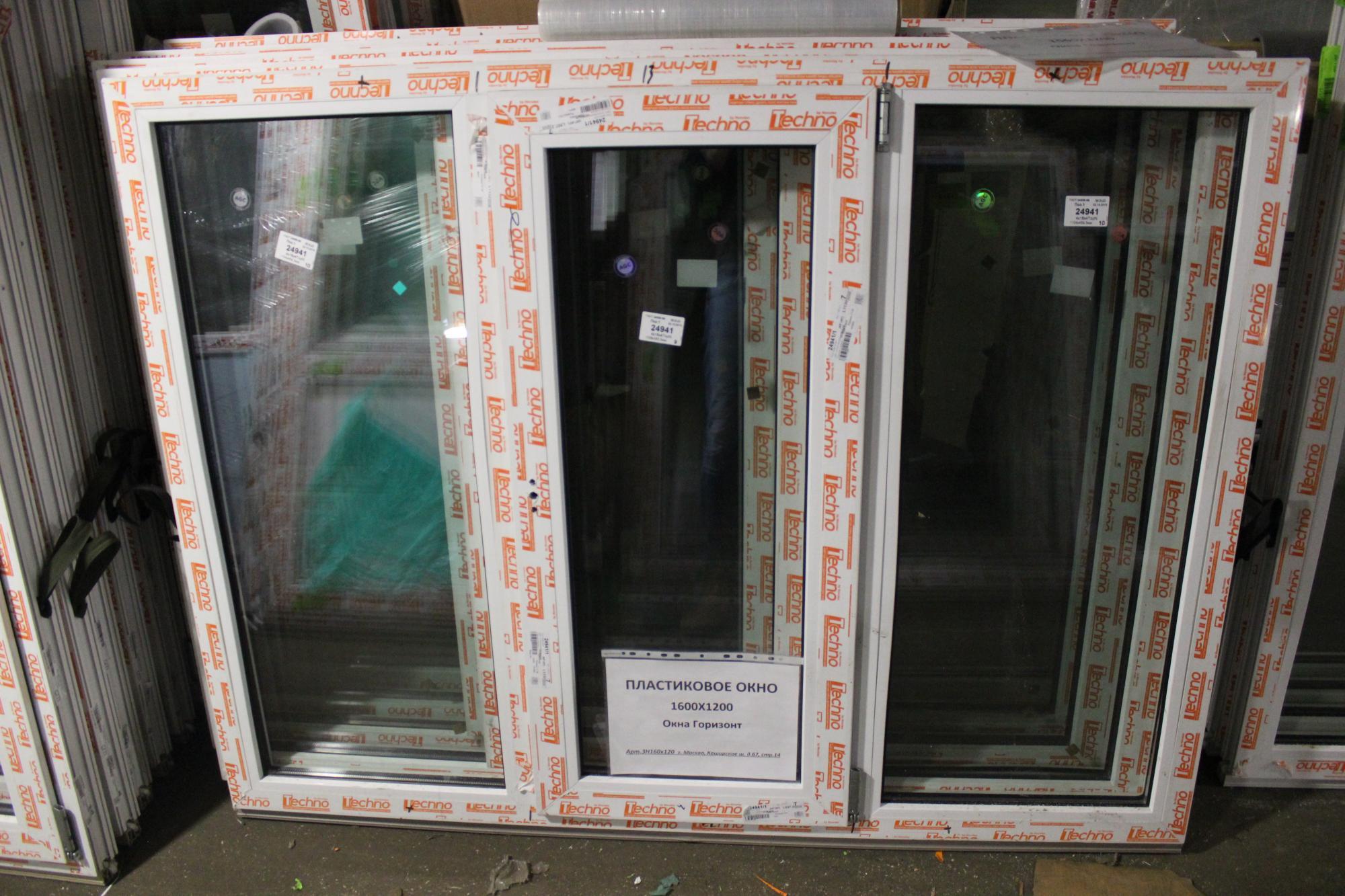 Готовое окно трехстворчатое 1600x1200 (ШxВ) в Москве 89253899134 купить 1