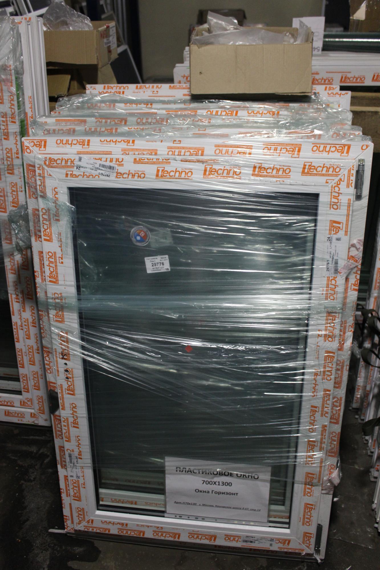 Готовое окно одностворчатое 700x1300 (ШxВ) в Москве 89253899134 купить 1