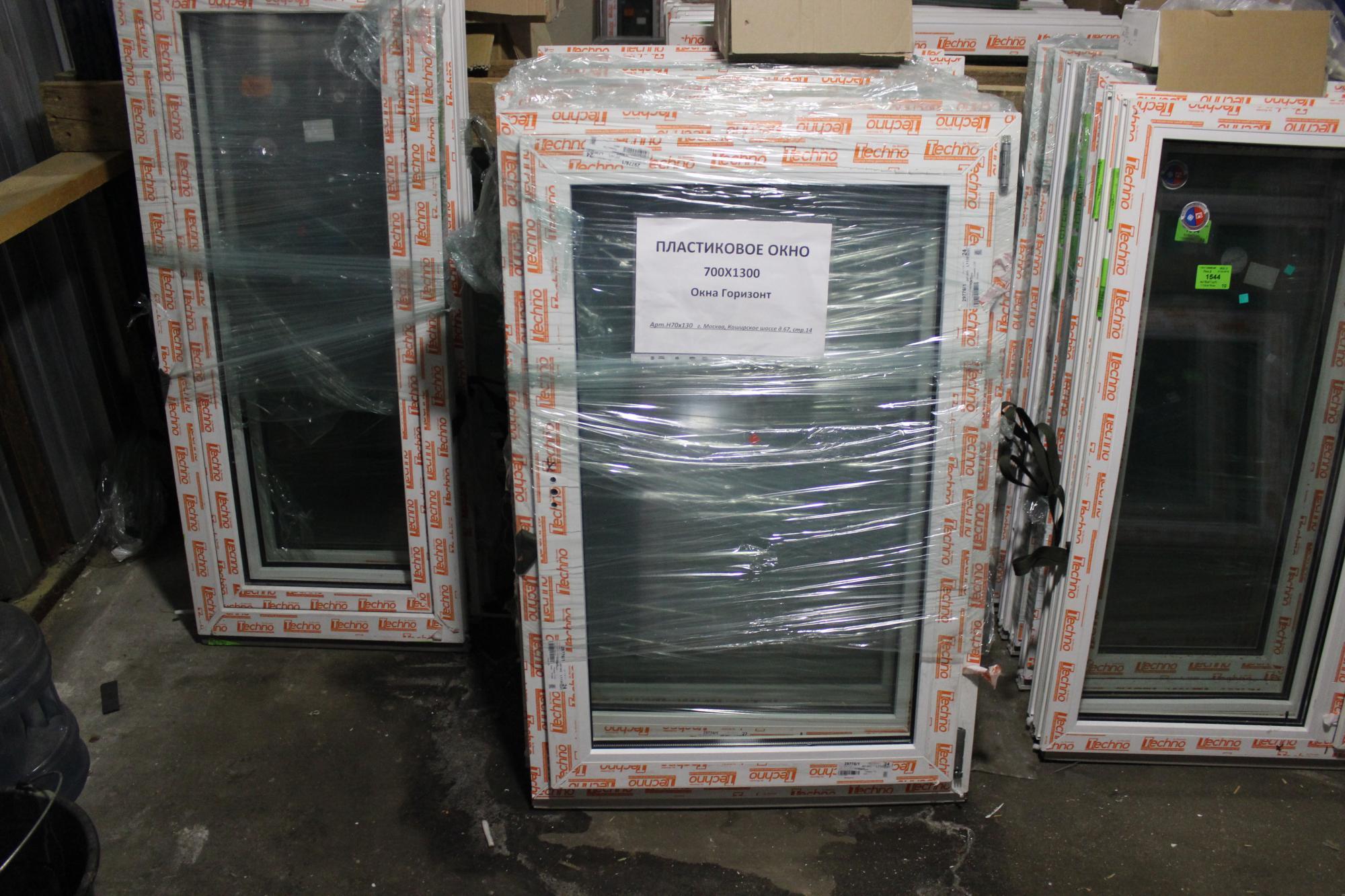 Готовое окно одностворчатое 700x1300 (ШxВ) в Москве 89253899134 купить 2