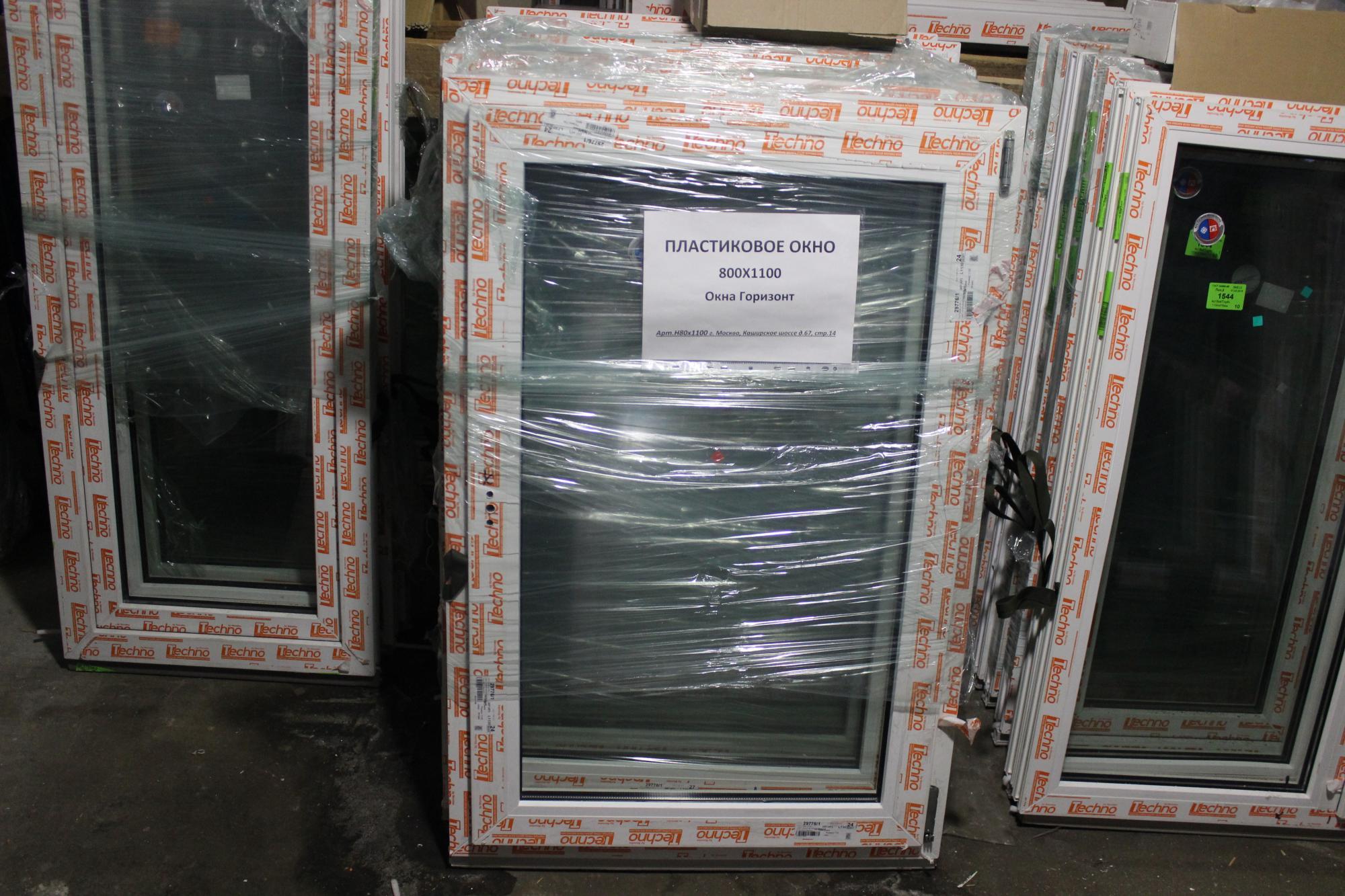 Готовое окно одностворчатое 800x1100 (ШxВ) в Москве 89253899134 купить 1