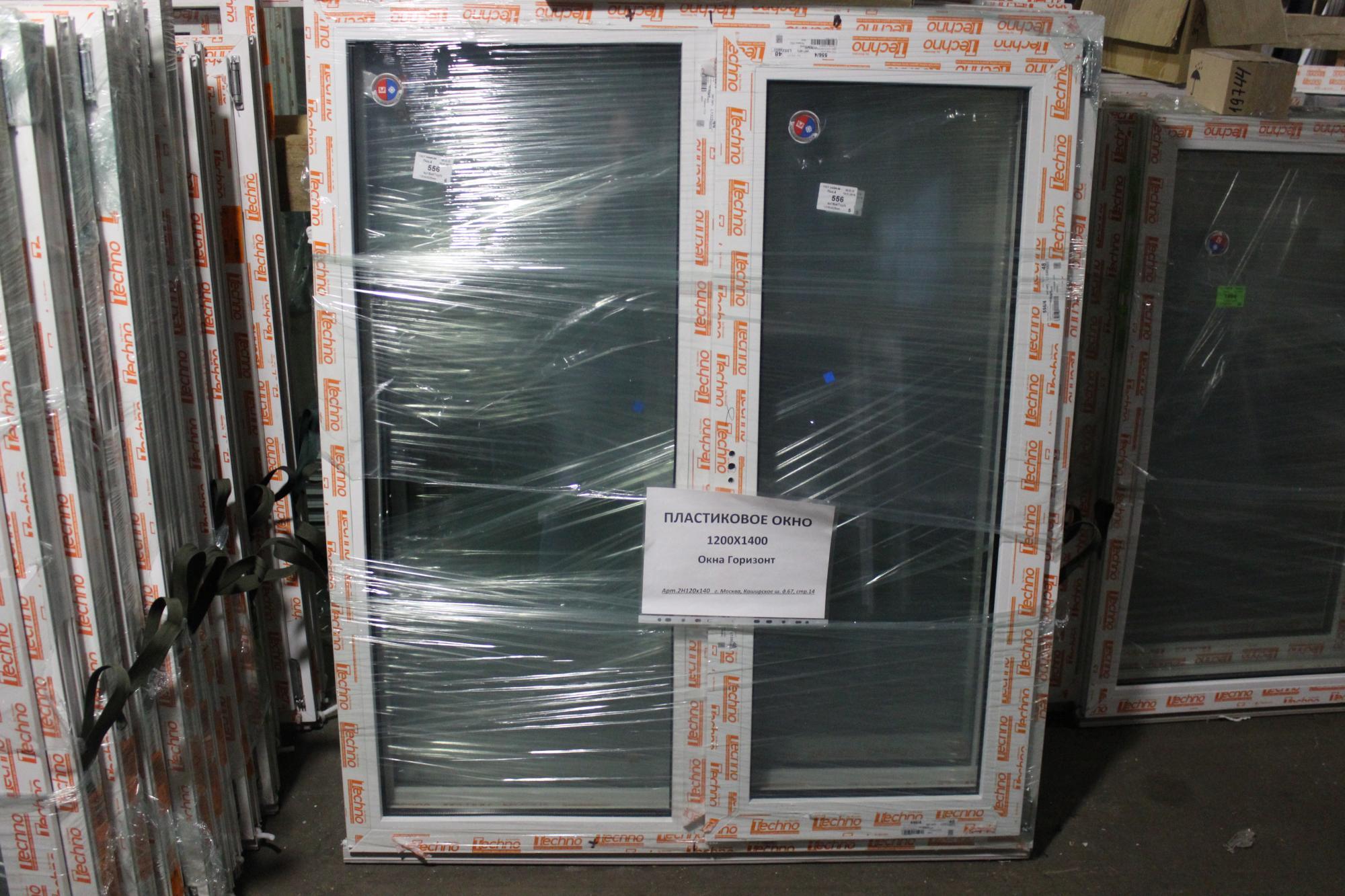 Готовое окно двухстворчатое 1200x1400 (ШxВ) в Москве 89253899134 купить 1