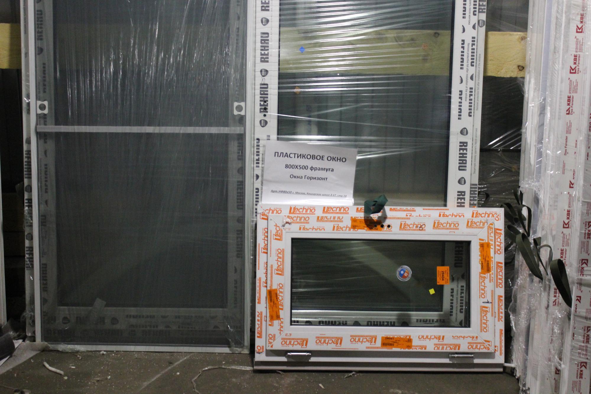 Готовое окно одностворчатое 800x500 (ШxВ) в Москве 89253899134 купить 1