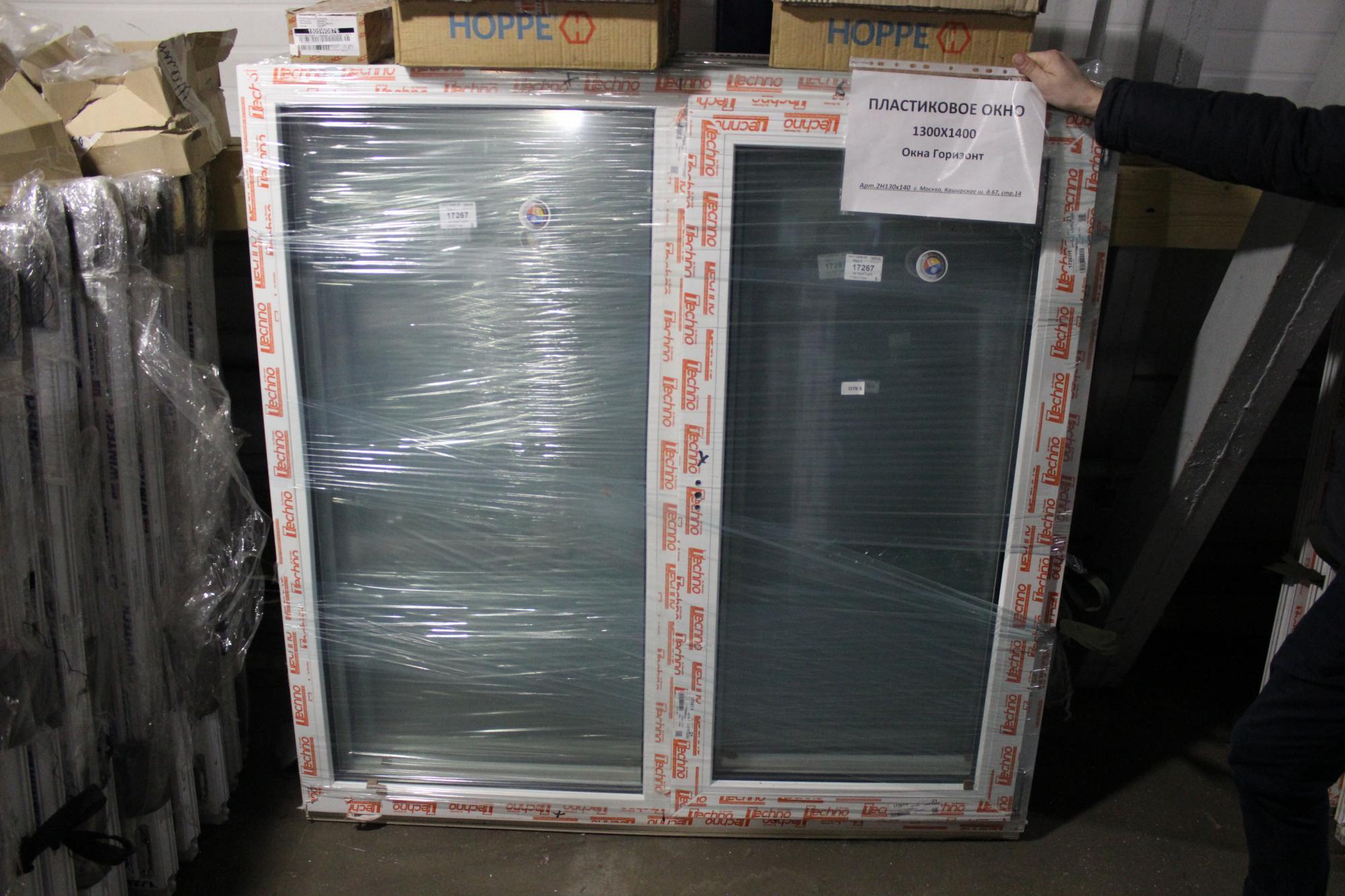 Готовое окно двухстворчатое 1300x1400 (ШxВ) в Москве 89253899134 купить 1