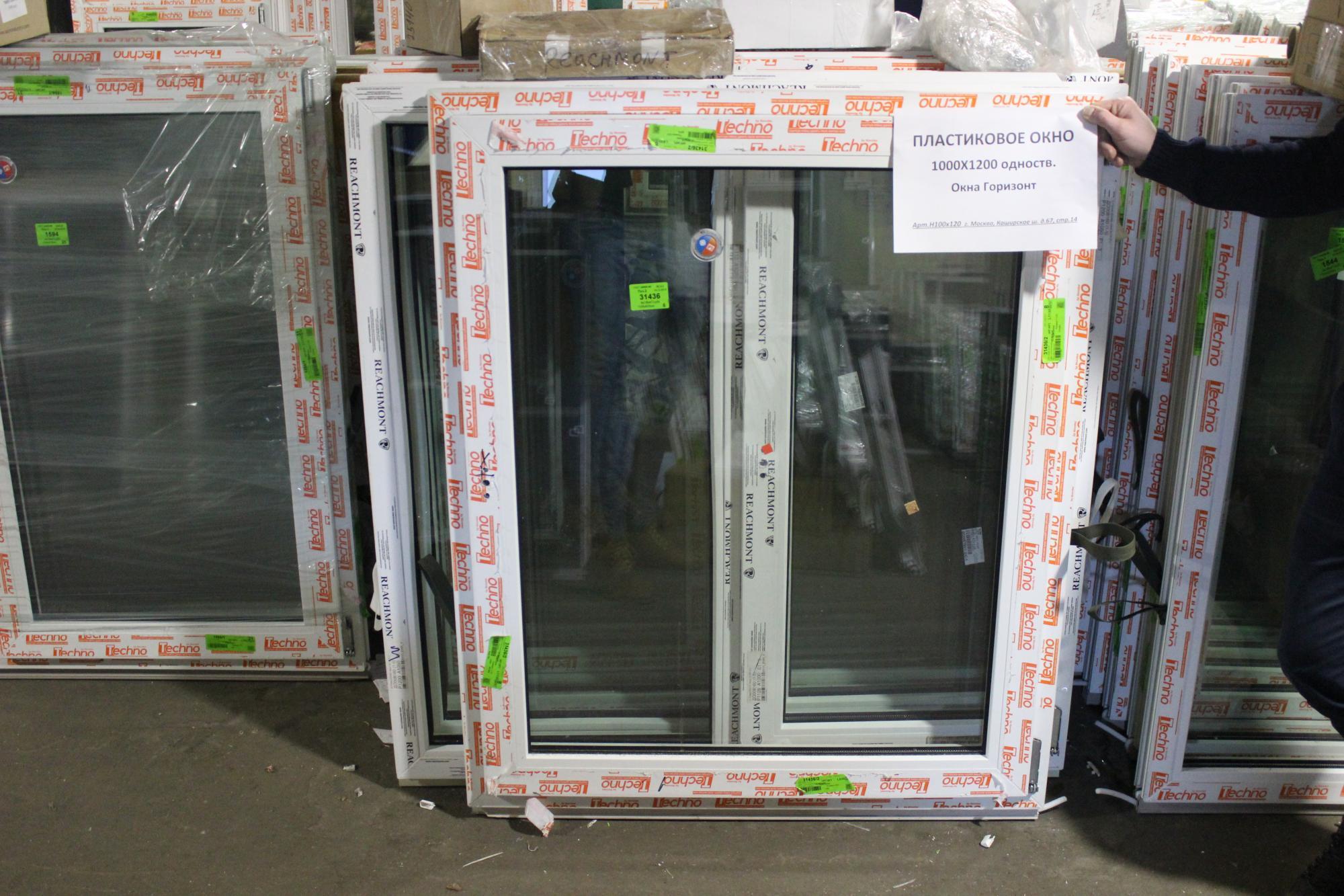 Готовое окно одностворчатое 1000x1200 (ШxВ) в Москве 89253899134 купить 1
