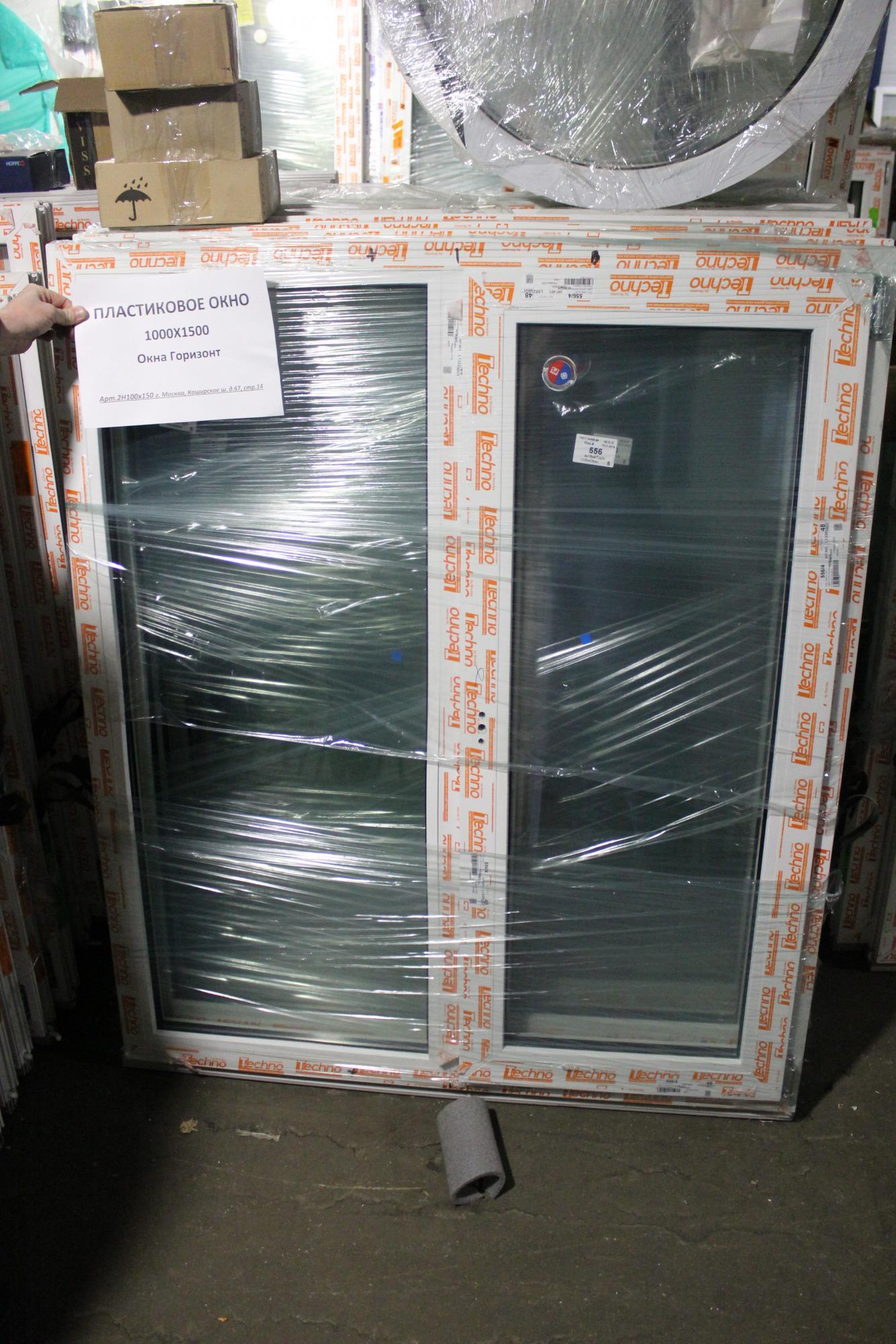 Готовое окно двухстворчатое 1000x1500 (ШxВ) в Москве 89253899134 купить 1