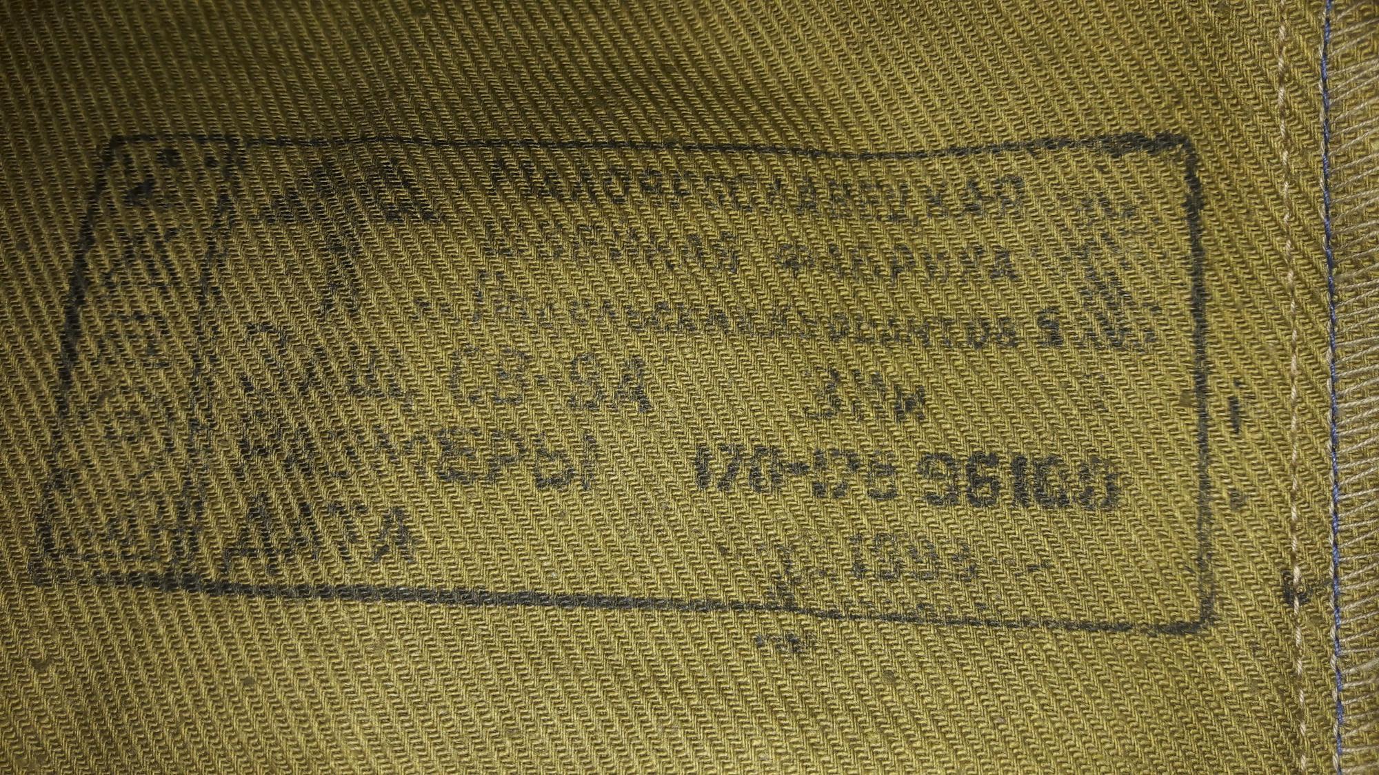 Спецовка СССР в Москве 89168468411 купить 4