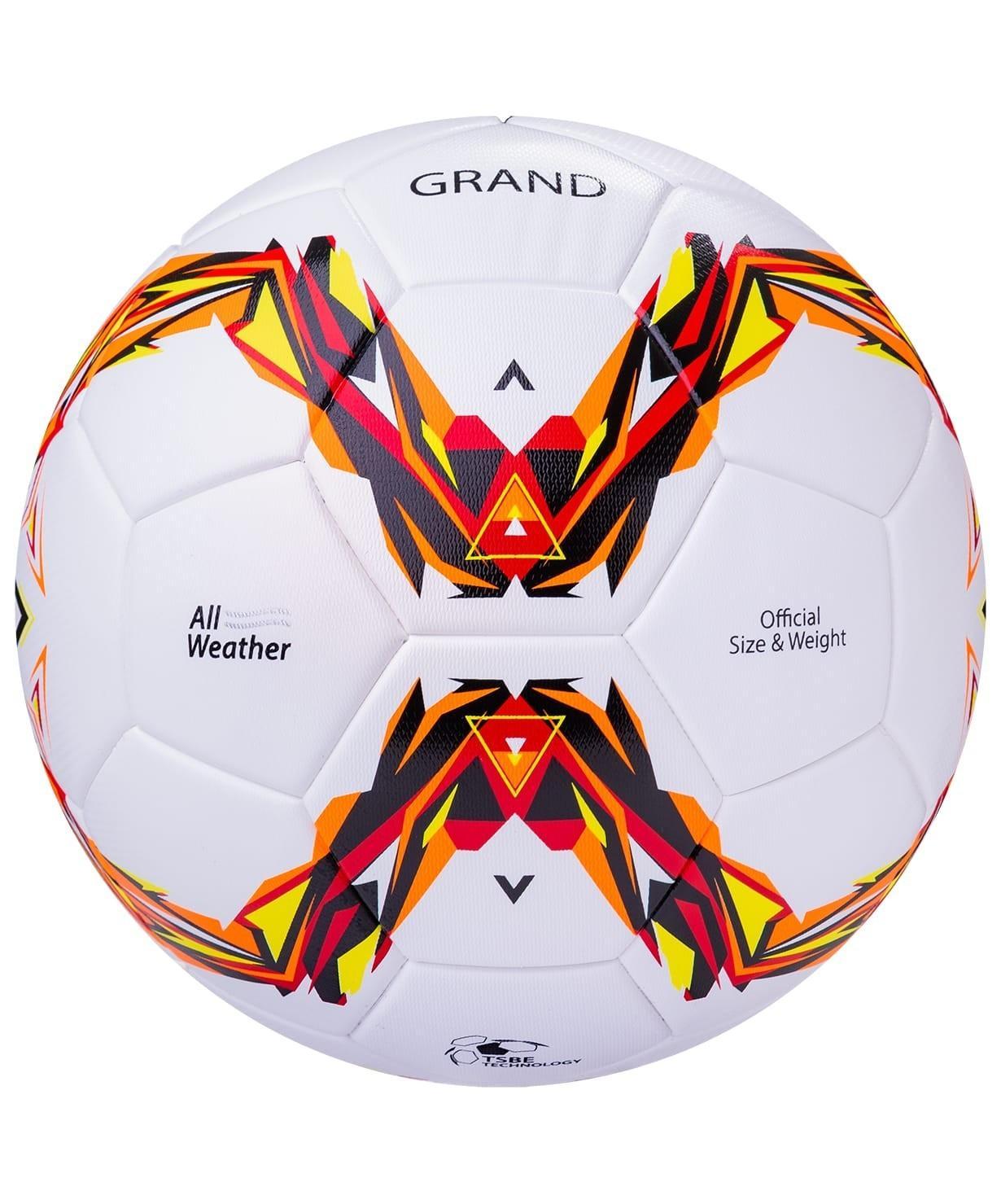 Футбольный мяч в Одинцово