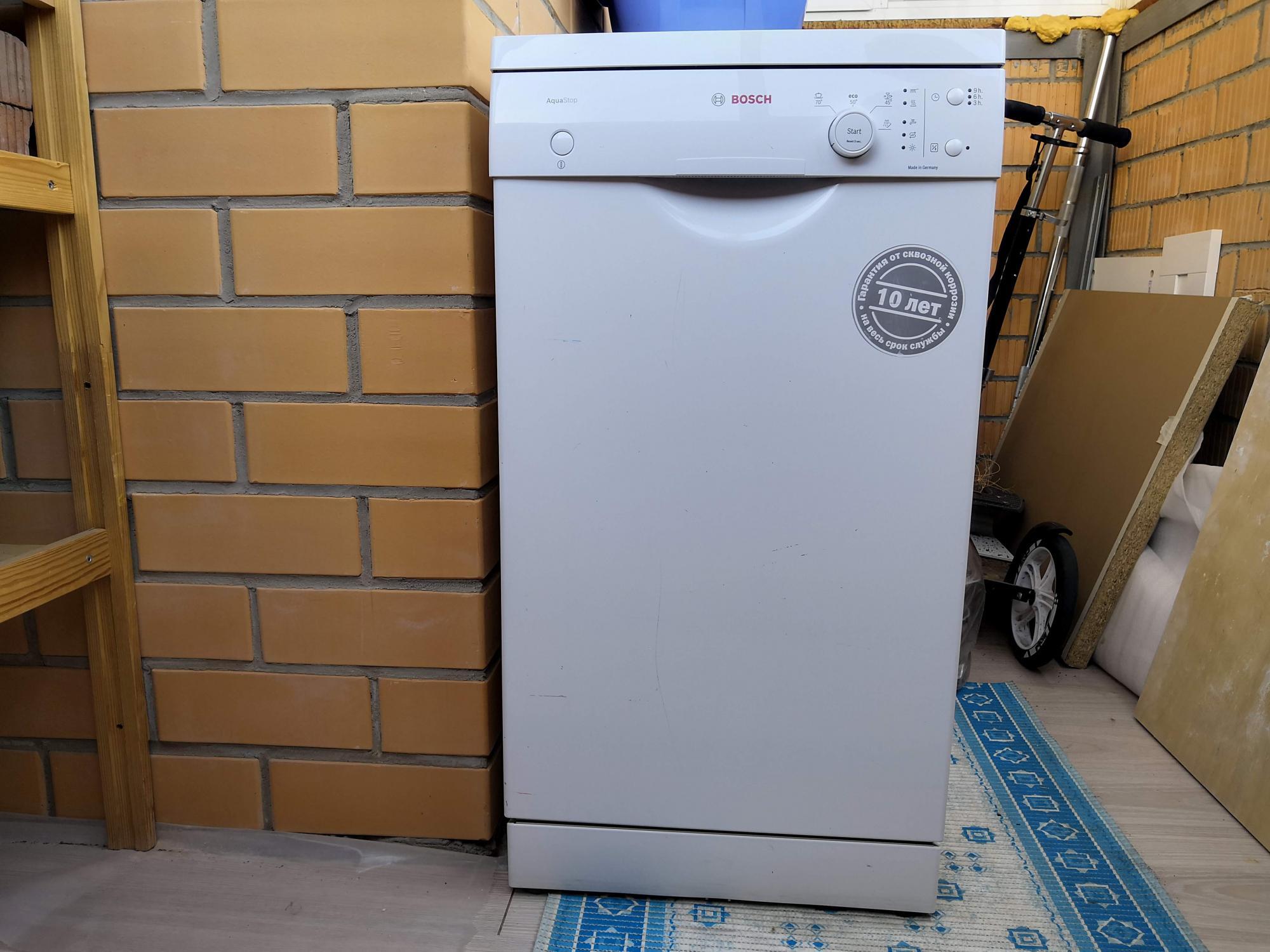 Посудомоечная машина Bosh б/у с аквастопом в Долгопрудном 89055425300 купить 1