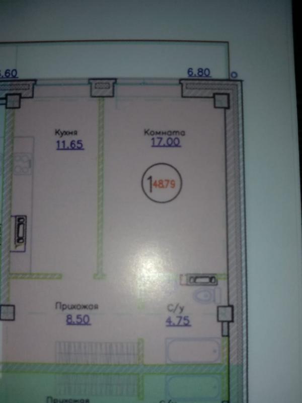 Квартира, 2 комнаты, 48.79 м²