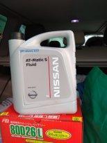 Жидкость Трансмиссионная Nissan Matic S в Москве
