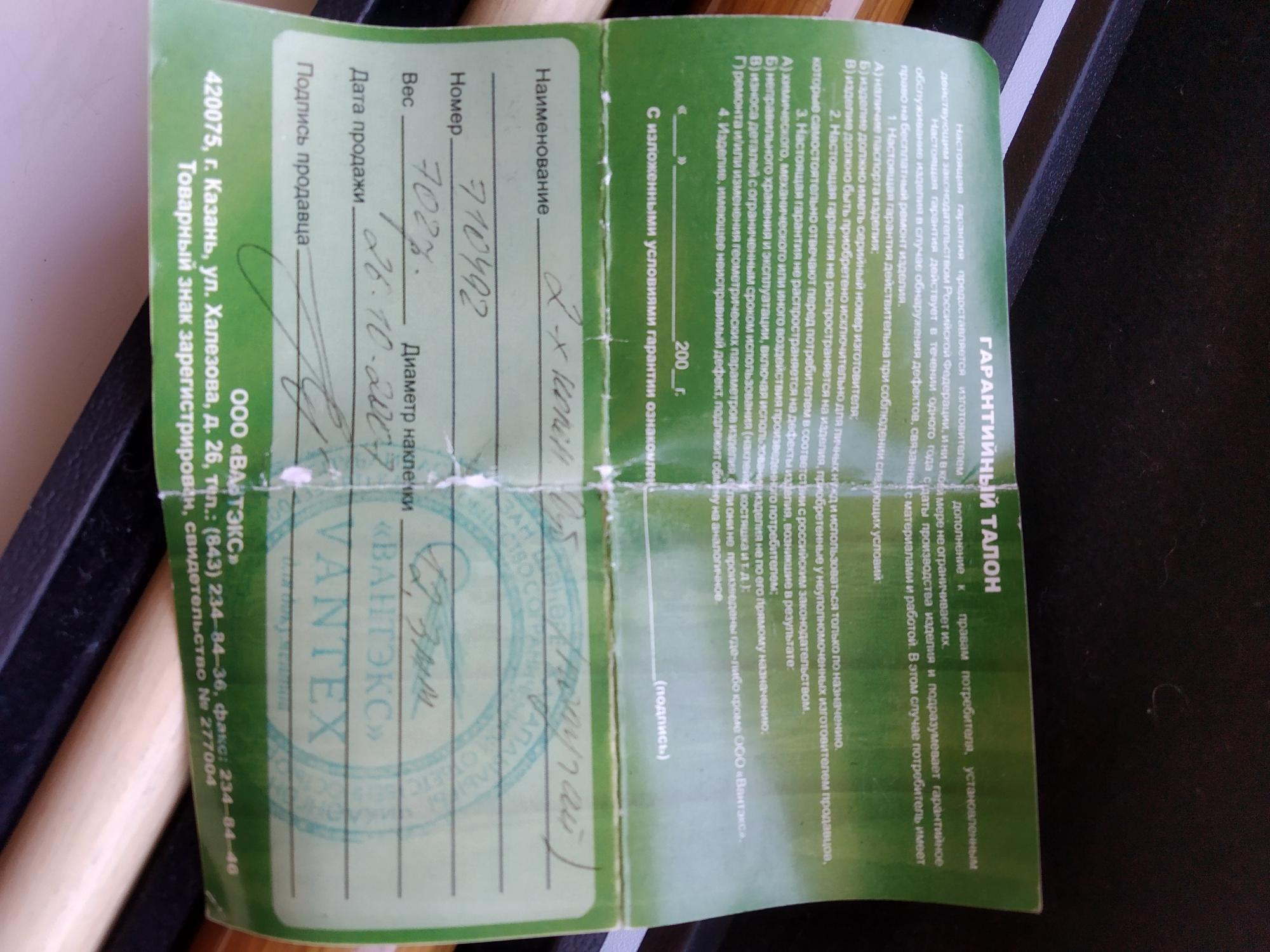 Кий Vantex, 2-х Дуб, в футляре. вес 702 гр. в Москве 89268695551 купить 5