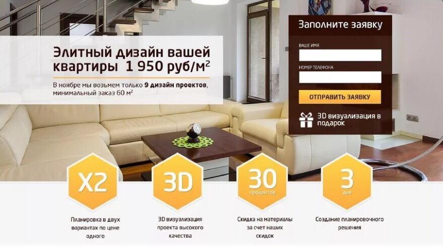 Сайт по продаже услуг создания сайта диана страховая компания официальный сайт иркутск