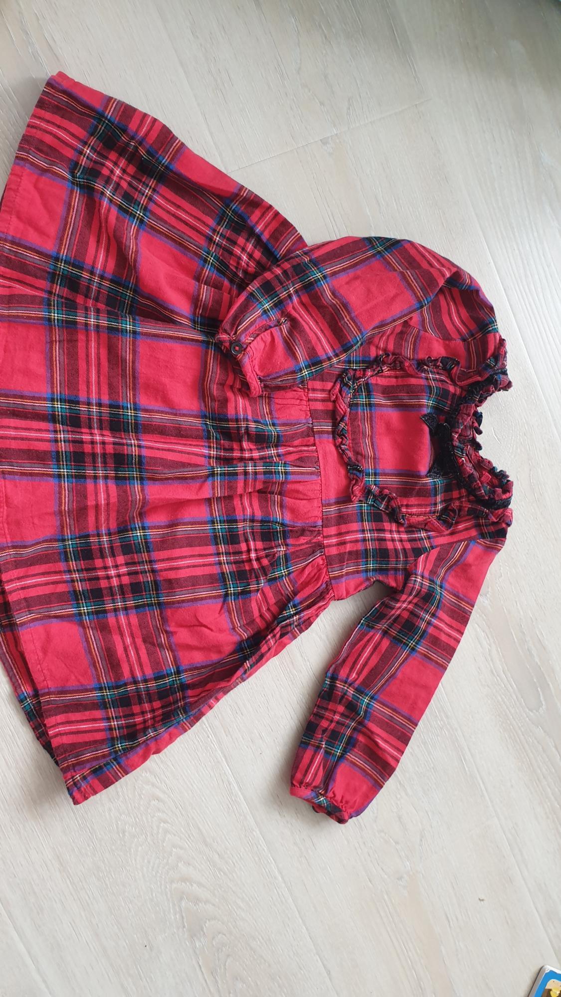 Платье некст в Жуковском 89169668073 купить 1