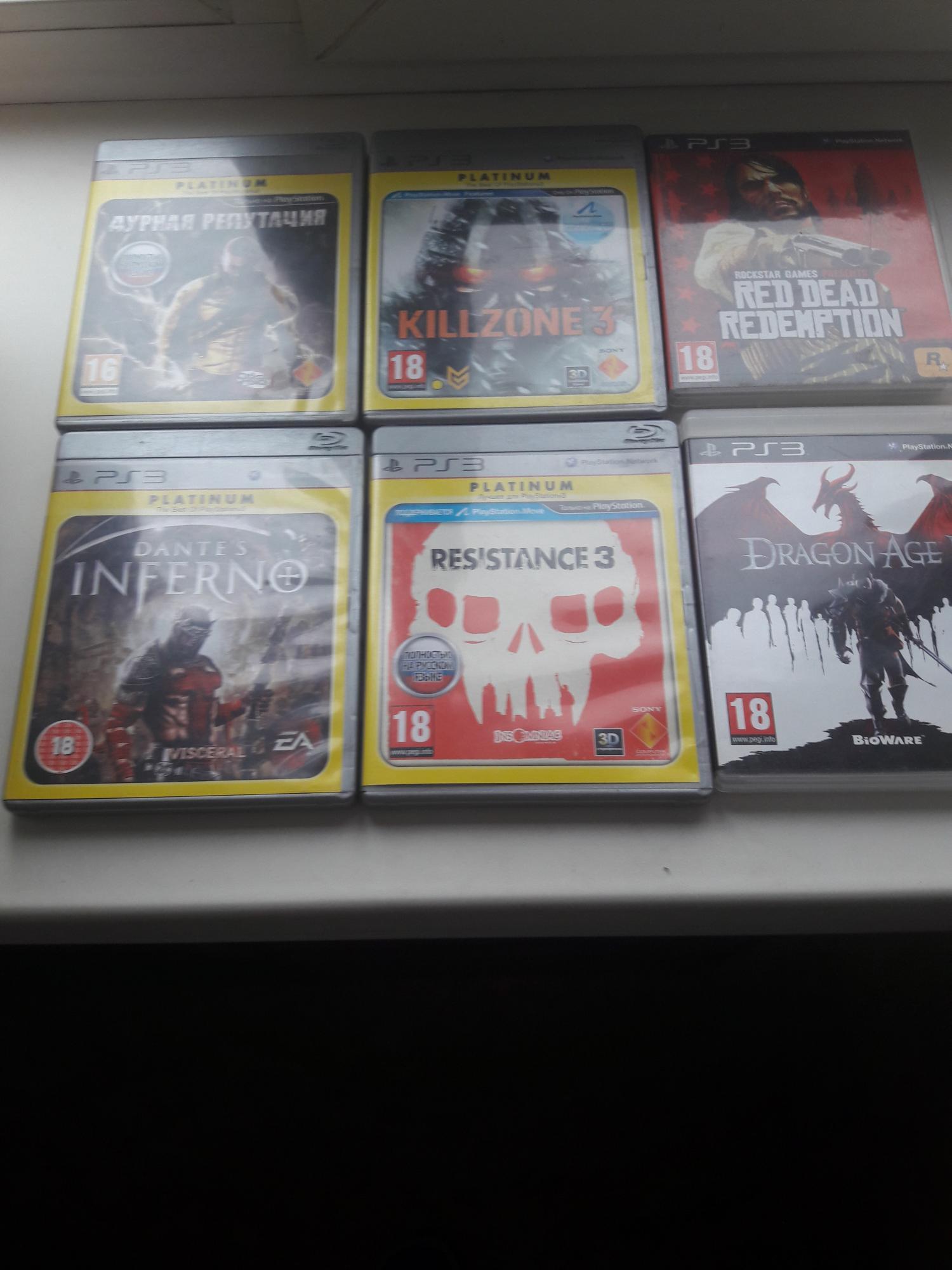 игры PS3 в Фрязино 89154634890 купить 1