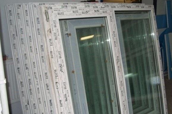Готовое пластиковое окно Rehau 1200x1200 в Москве 89253899134 купить 1