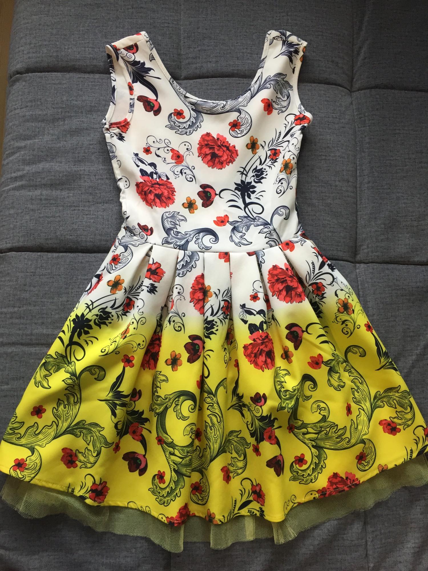 Платье 89250651616 купить 1