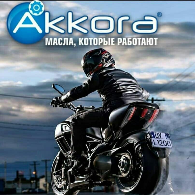 Akkora Classic 5w-40 4л. в Щербинке