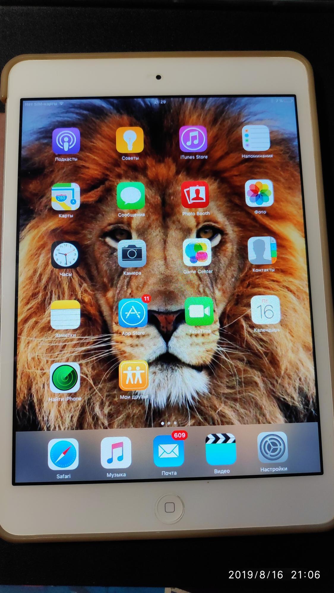 Ipad Mini 64 GB, 3G в Южно-Сахалинске