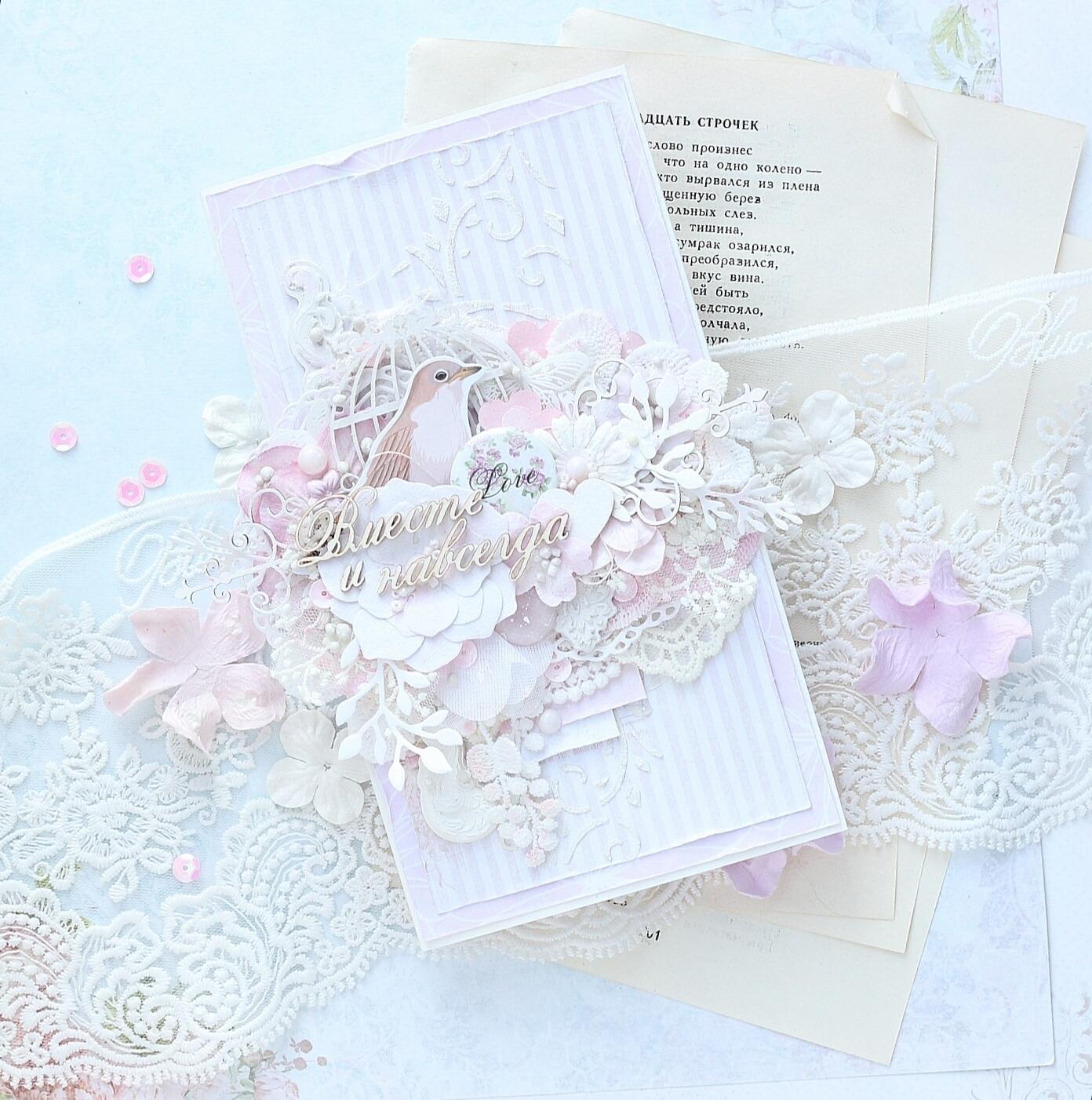 Дорогу идущий, открытки на свадьбу красноярск