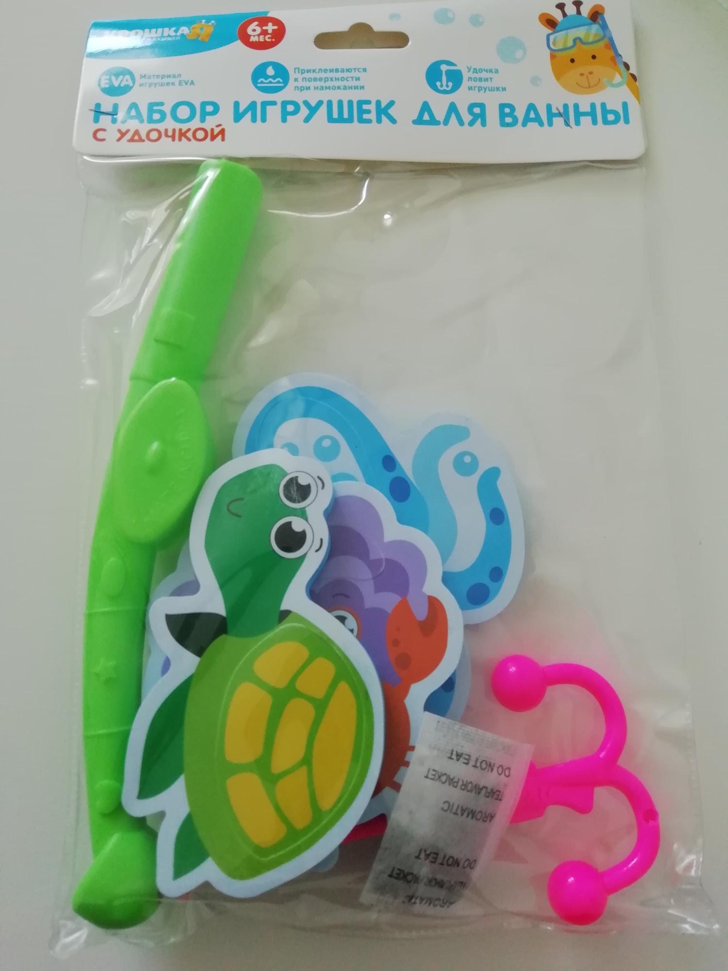Игрушки для ванной 89104761655 купить 1