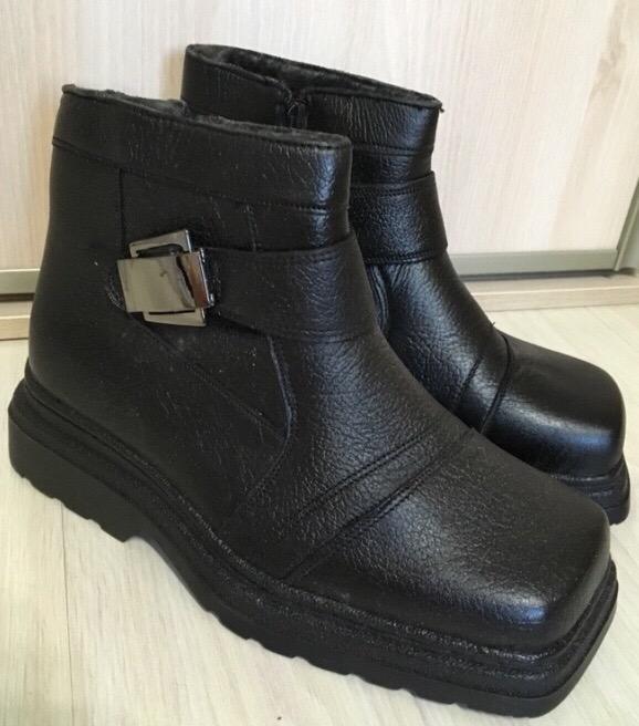 Новые Зимние сапоги в Тюмени 89058588285 купить 1