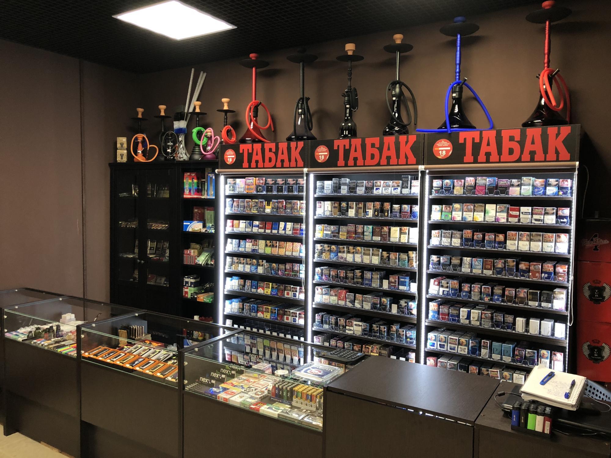 Магазин Табака