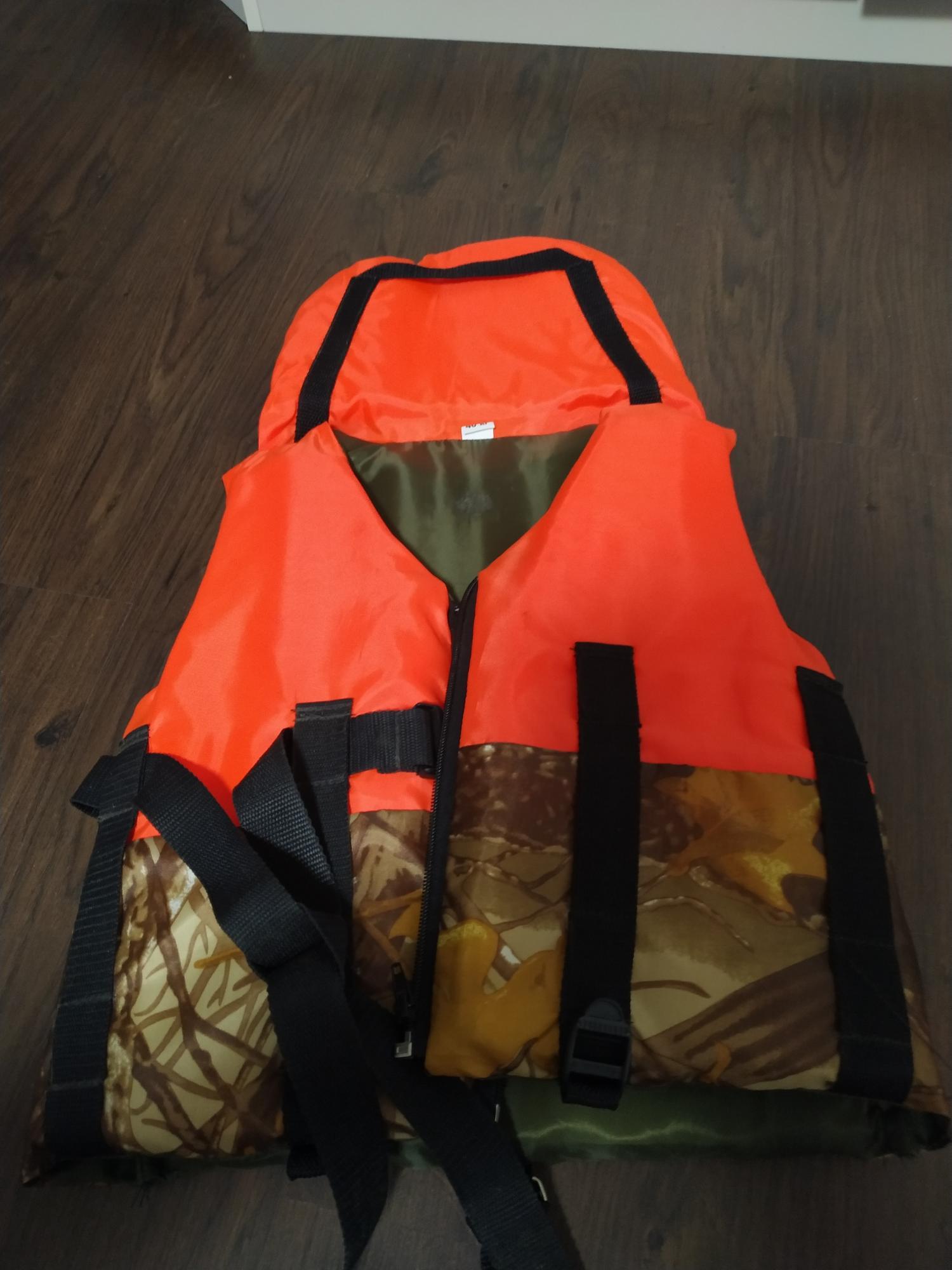 Жилет спасательный в Москве 89104393512 купить 4