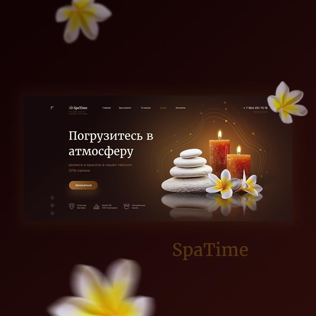 Web-дизайн, UX/UI дизайн, веб-дизайн в Москве 89640517502 купить 3
