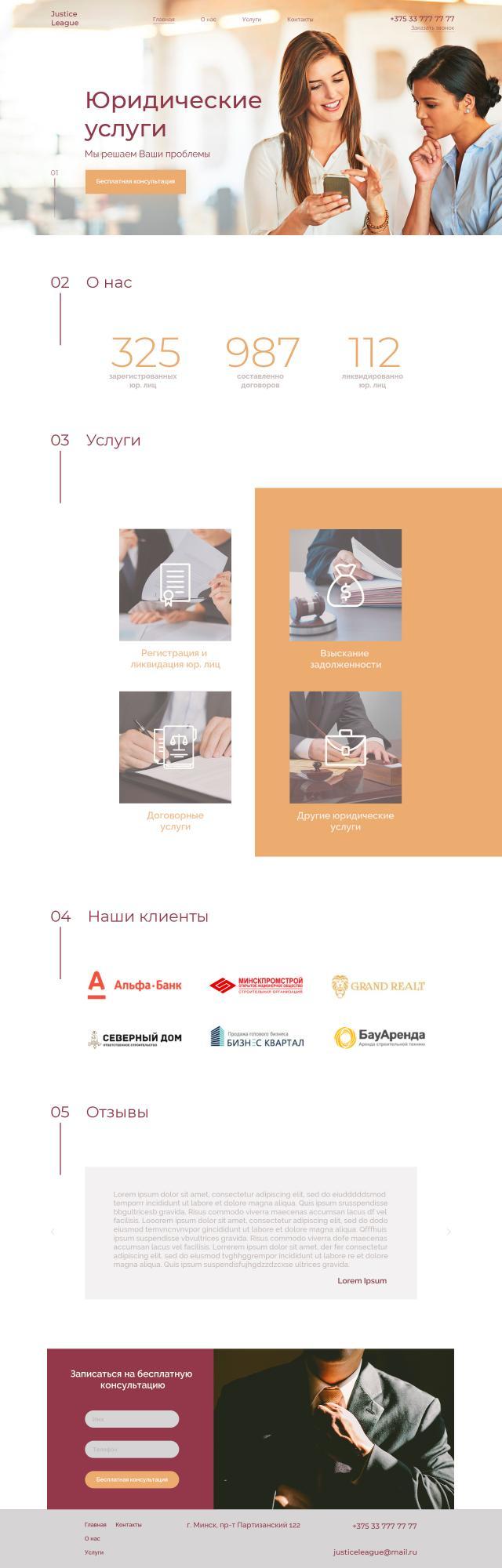 Web-дизайн, UX/UI дизайн, веб-дизайн в Москве 89640517502 купить 2