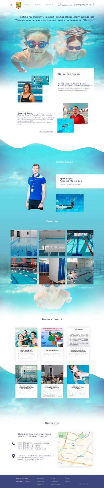 Web-дизайн, UX/UI дизайн, веб-дизайн в Москве 89640517502 купить 4