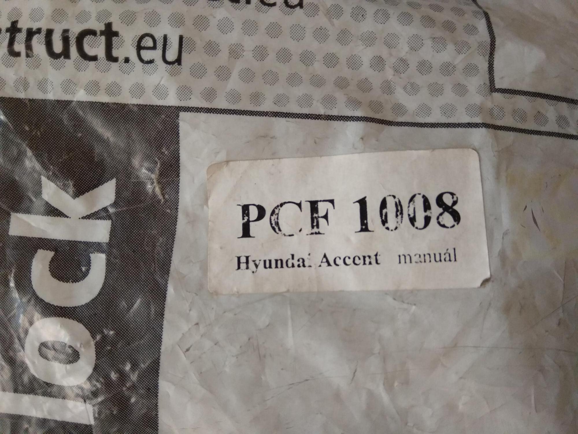 БЛОКИРАТОР КПП Hyundai Accent в Московском 89261512011 купить 2