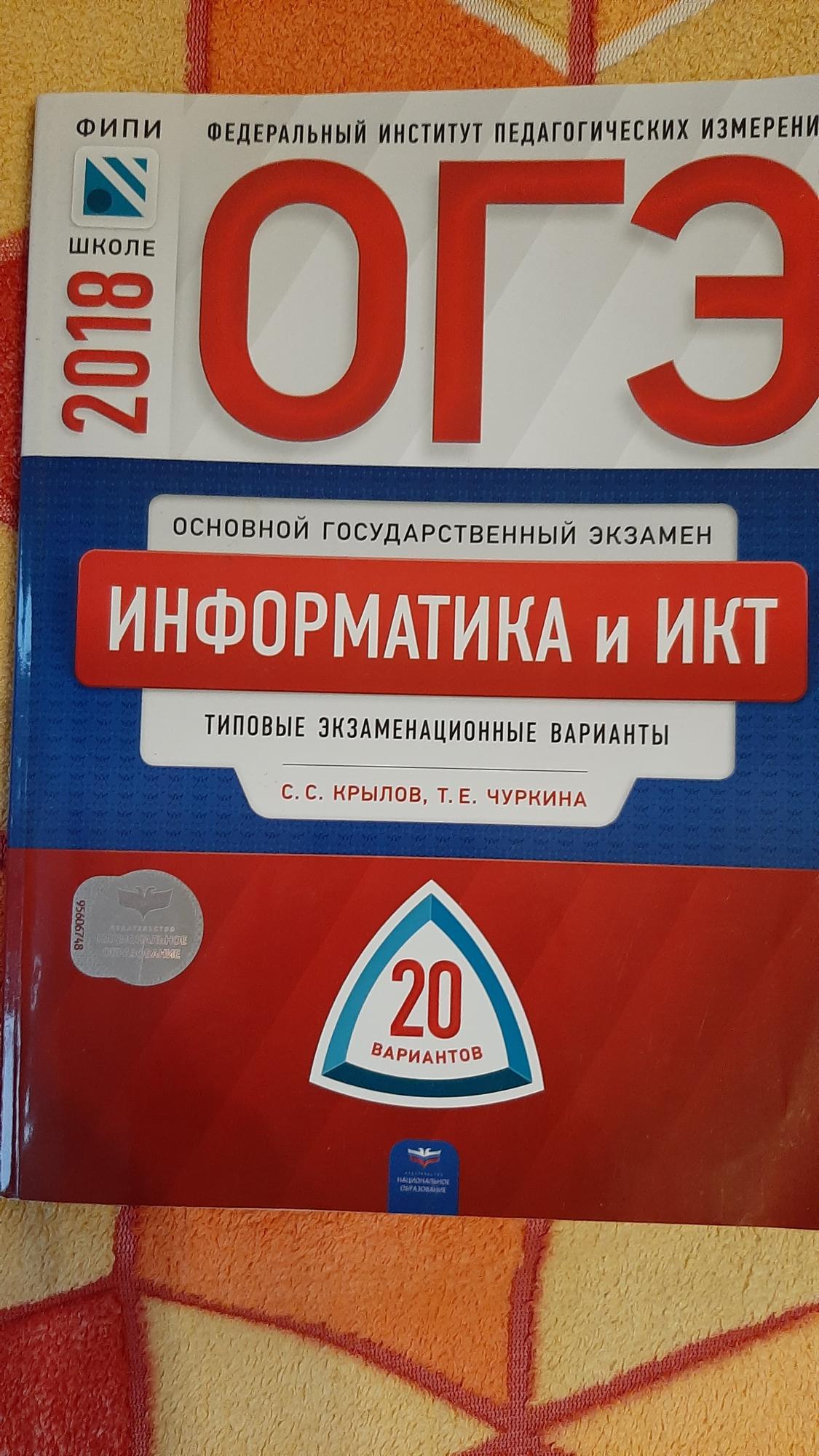 Учебные пособия 8 и 9 кл купить 2