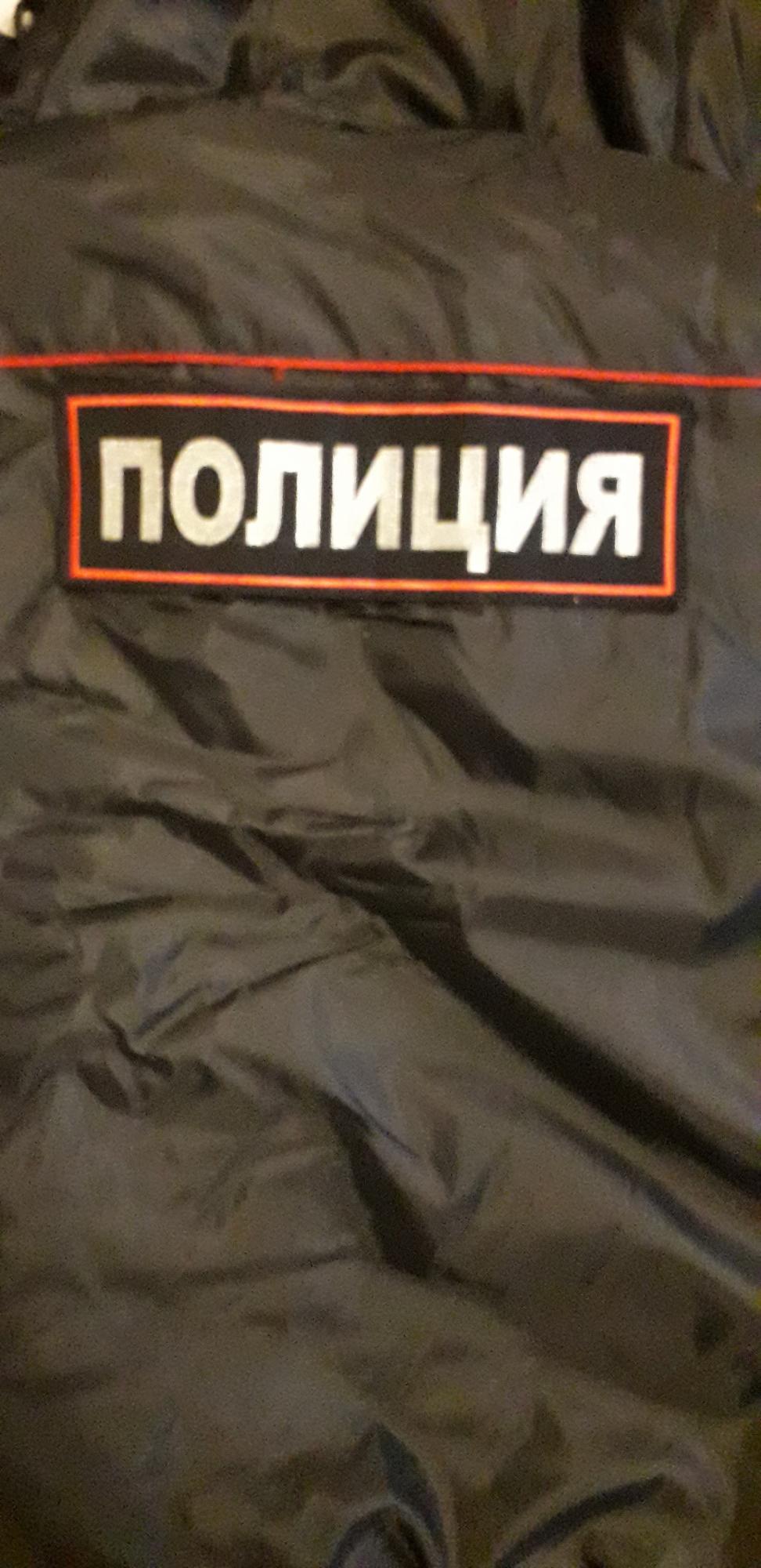 Куртка полицейская в Апрелевке 89258073788 купить 5