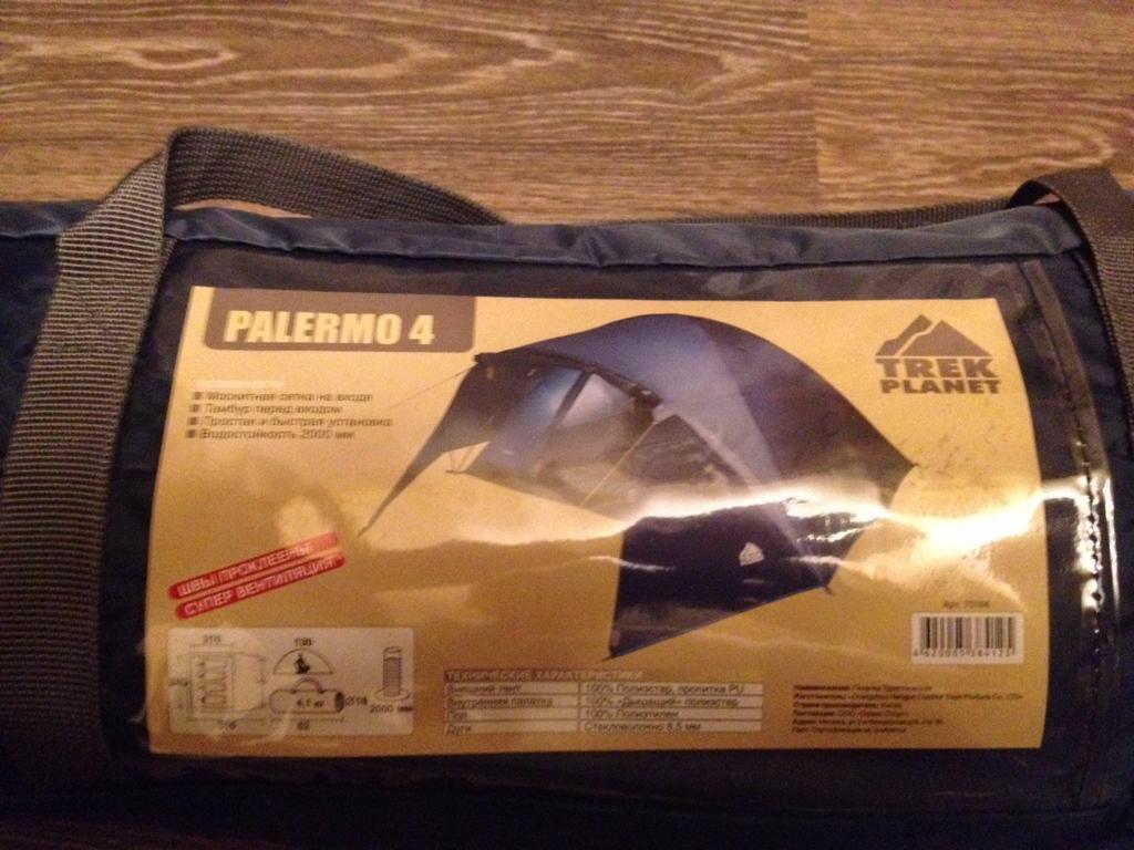 Палатка Trek Planet Palermo 4 в Химках 89264737497 купить 1