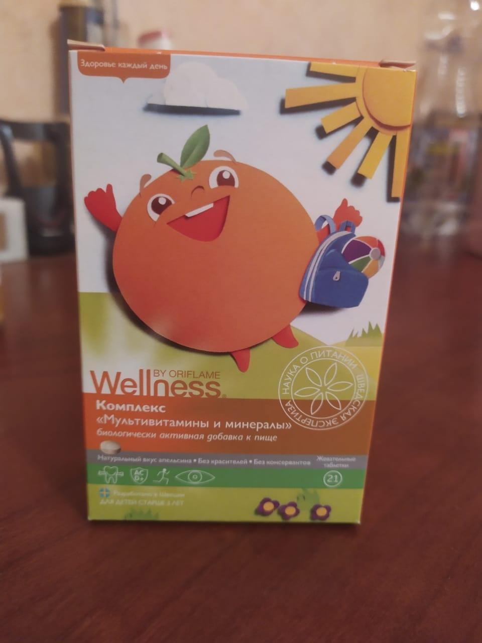 Комплекс «Мультивитамины и минералы» для детей Wel в Москве купить 1