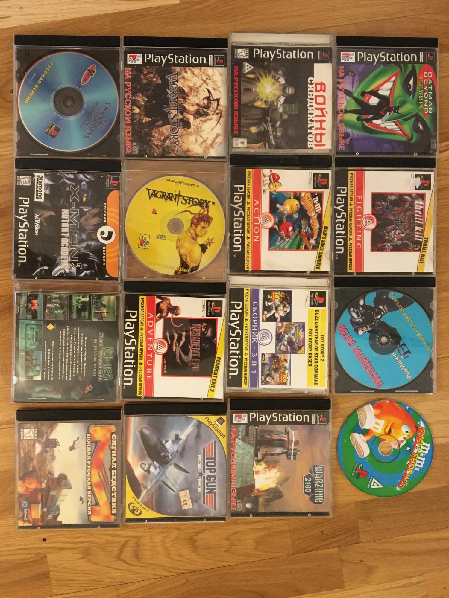 диски ps1, оптом 1000 в Люберцах 89265416831 купить 1