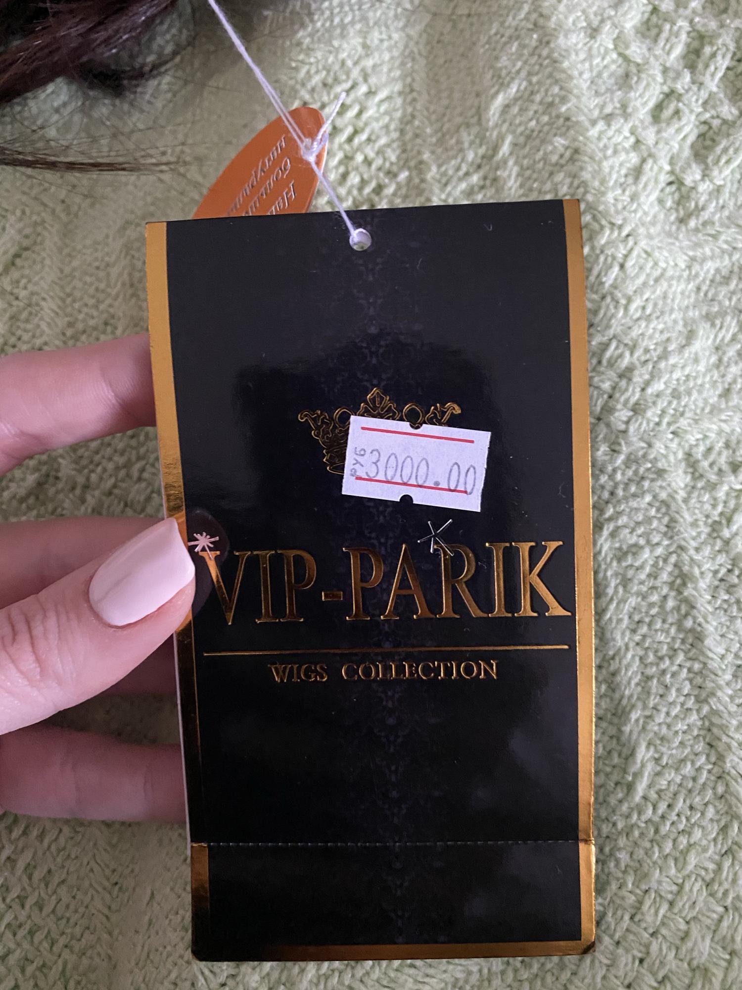 Парик-каре новый в Москве 89151470136 купить 5