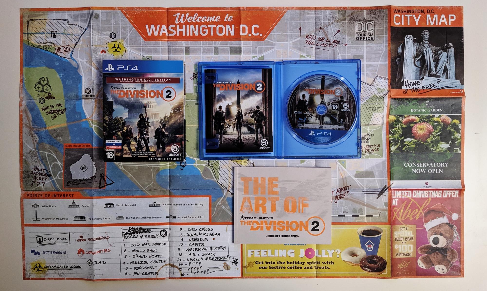 Игры для PlayStation 4 в Подольске 89637618701 купить 2