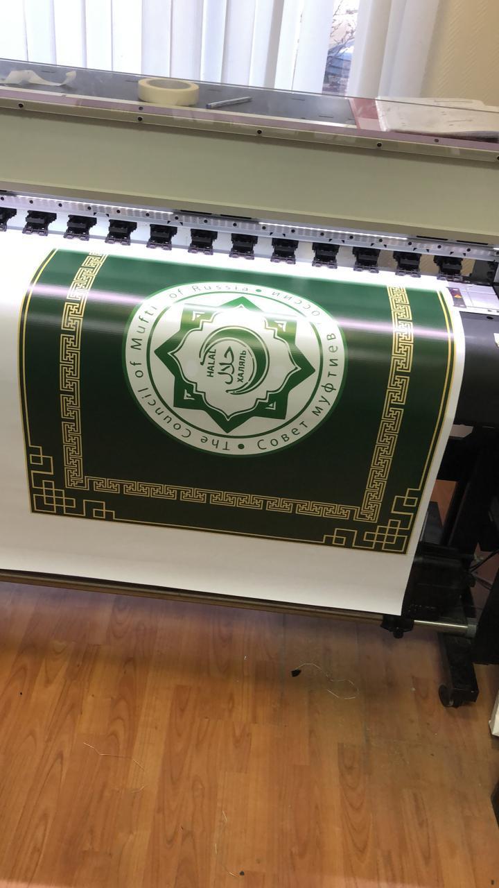 Баннеры, наружная реклама, наклейки в Москве 89303075671 купить 2